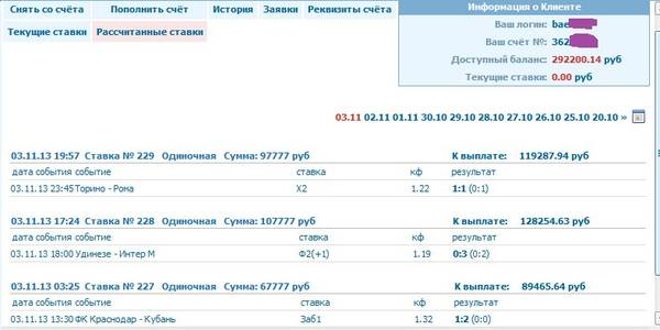 http://s6.uploads.ru/t/TAGea.jpg