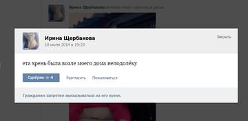 http://s6.uploads.ru/t/TUsF8.png