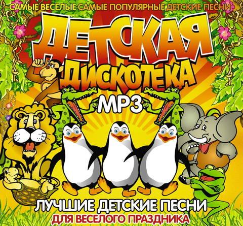 http://s6.uploads.ru/t/TXWa8.jpg