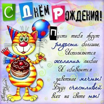 http://s6.uploads.ru/t/Tgz7Q.jpg