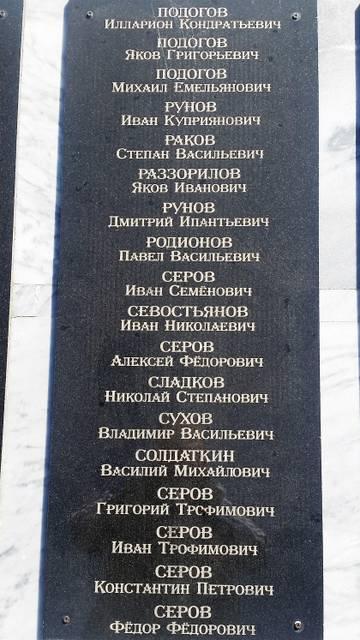 http://s6.uploads.ru/t/U8azq.jpg