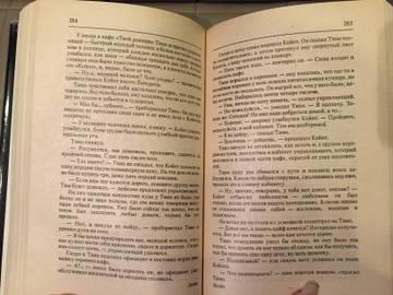http://s6.uploads.ru/t/UTsLO.jpg