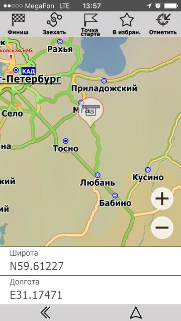 http://s6.uploads.ru/t/UgzJk.png