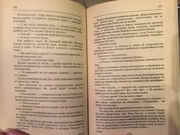 http://s6.uploads.ru/t/UvBIN.jpg