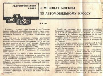 http://s6.uploads.ru/t/V0074.jpg
