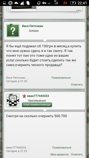 http://s6.uploads.ru/t/VHYou.png