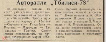 http://s6.uploads.ru/t/VTF2a.jpg