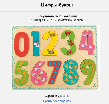 http://s6.uploads.ru/t/VWO4h.png