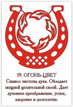 http://s6.uploads.ru/t/VXF69.jpg