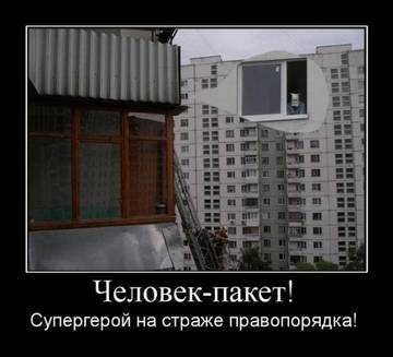 http://s6.uploads.ru/t/W2yDc.jpg