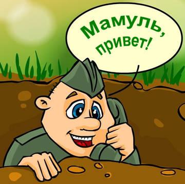 http://s6.uploads.ru/t/WDSCX.jpg