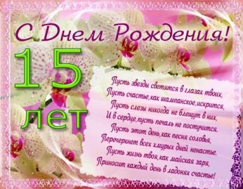 http://s6.uploads.ru/t/WF1l9.jpg
