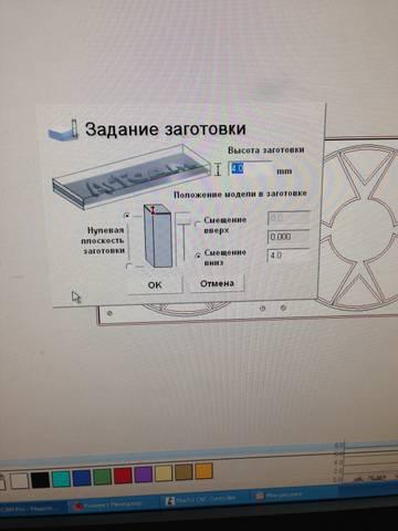 http://s6.uploads.ru/t/WOklv.jpg