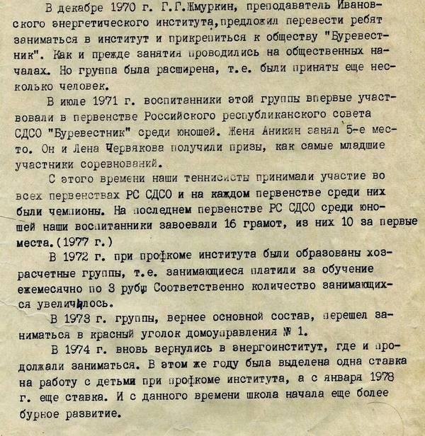 http://s6.uploads.ru/t/Wkn1d.jpg