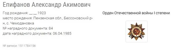 http://s6.uploads.ru/t/WrGtq.jpg
