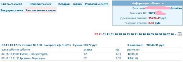 http://s6.uploads.ru/t/Ww9K2.jpg