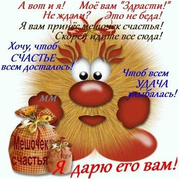 http://s6.uploads.ru/t/XANxU.jpg