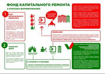 http://s6.uploads.ru/t/XHfzE.jpg