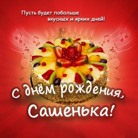http://s6.uploads.ru/t/XU0JG.jpg
