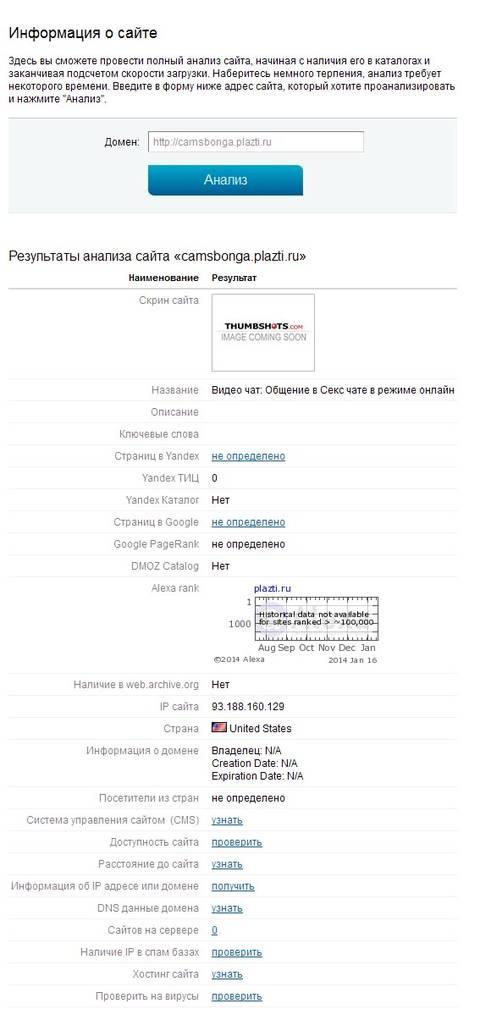 http://s6.uploads.ru/t/XVjRk.jpg