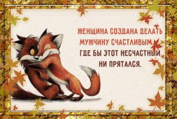 http://s6.uploads.ru/t/Xd76E.jpg