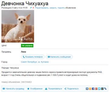 http://s6.uploads.ru/t/XnYE1.jpg