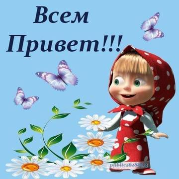 http://s6.uploads.ru/t/YBqfD.jpg