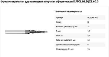 http://s6.uploads.ru/t/YSua3.jpg