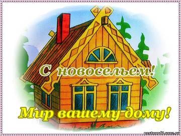 http://s6.uploads.ru/t/Ya840.jpg