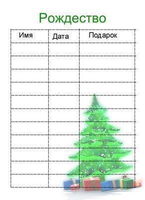 http://s6.uploads.ru/t/YdQAU.jpg