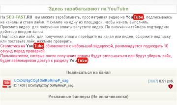 http://s6.uploads.ru/t/Yry6l.png
