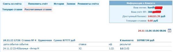http://s6.uploads.ru/t/Yz1Rj.jpg