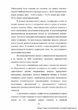 http://s6.uploads.ru/t/ZSGcV.jpg