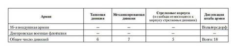 http://s6.uploads.ru/t/aEcbL.jpg