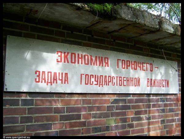 http://s6.uploads.ru/t/aKxRS.jpg