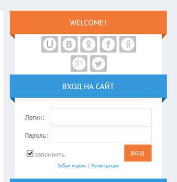 http://s6.uploads.ru/t/aNLtJ.jpg