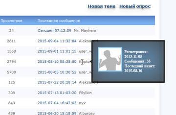 http://s6.uploads.ru/t/ad67V.jpg