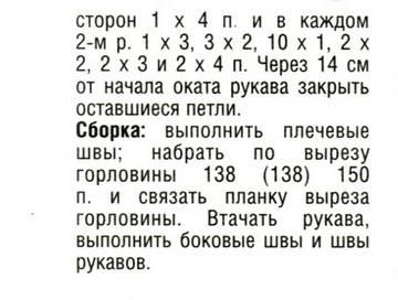 http://s6.uploads.ru/t/aiqSt.jpg