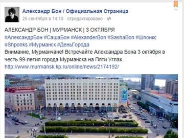 http://s6.uploads.ru/t/aqN9h.jpg
