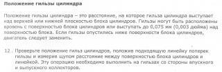 http://s6.uploads.ru/t/ayTXt.jpg
