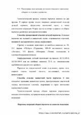 http://s6.uploads.ru/t/bBI3s.jpg