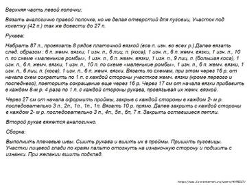 http://s6.uploads.ru/t/bNle6.jpg