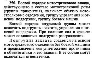 http://s6.uploads.ru/t/bgdqk.jpg