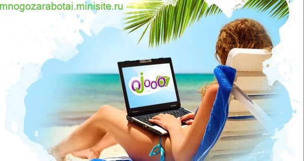 http://s6.uploads.ru/t/bknmo.jpg