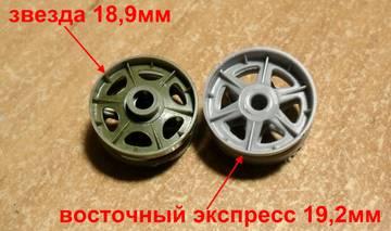 http://s6.uploads.ru/t/cD14L.jpg