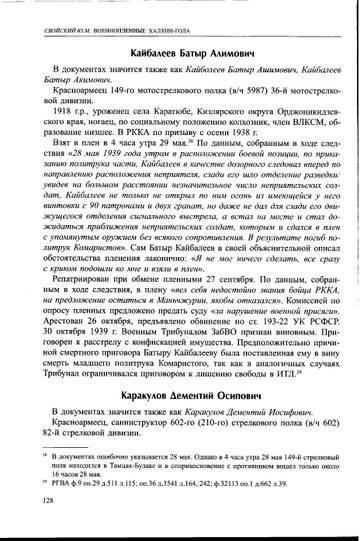 http://s6.uploads.ru/t/cK0h9.jpg