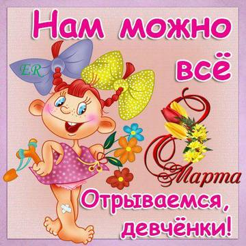 http://s6.uploads.ru/t/cLD78.jpg