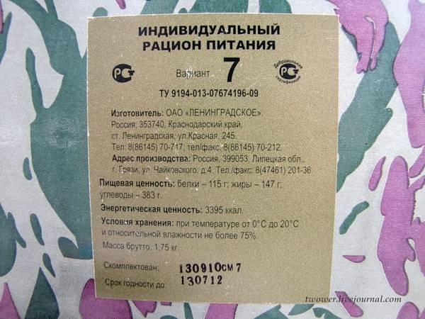 http://s6.uploads.ru/t/czm9Q.jpg
