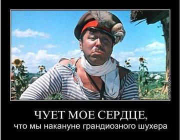 http://s6.uploads.ru/t/dXeVh.png
