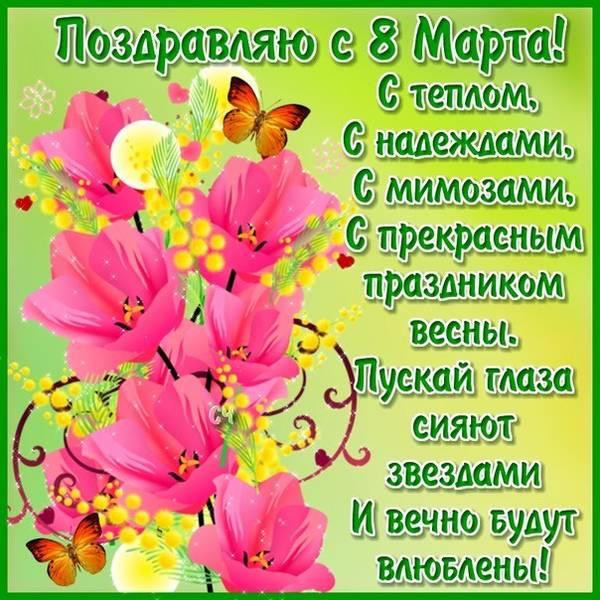 http://s6.uploads.ru/t/dcUjr.jpg